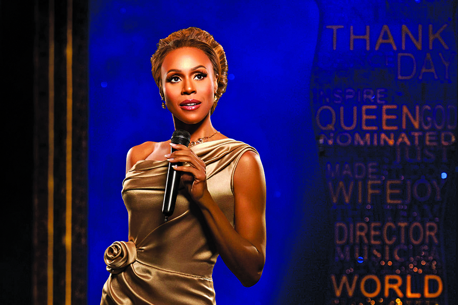 the bodyguard, things to do, events, plays, theater