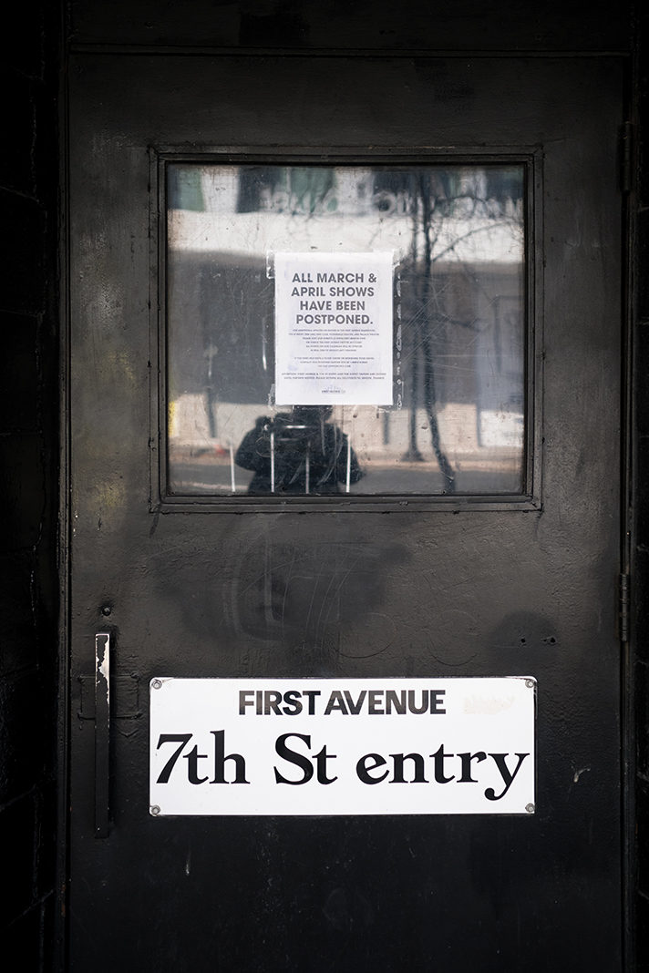 7th St. Entry