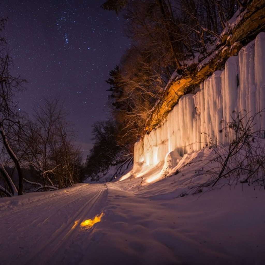 The Red Cedar State Trail at nighttime in Menomonie, Wisconsin.